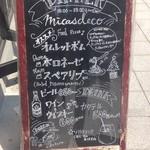 Micasadeco&Cafe - ランチメニュー