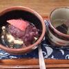 甘ん坊 - 料理写真:セットのミニあんみつ・こぶ茶