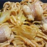 にゅうぱある - 料理写真:丸腸