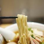 麺尊RAGE - 麺のアップ