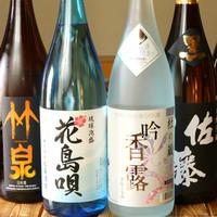 こだわりの焼酎や日本酒!生ビールは290円!