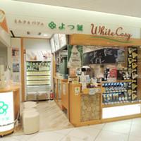 ミルク&パフェ よつ葉ホワイトコージ - 新千歳空港内、国内線ターミナル2階にあります。