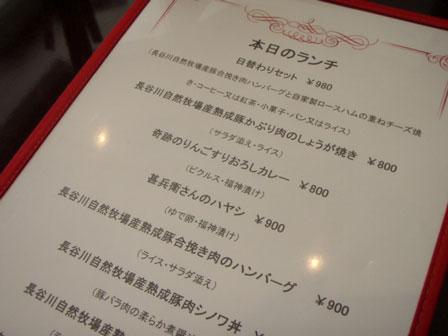 cafe 山崎