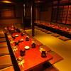 土風炉 - 内観写真:大きな宴会席。 40名まで対応可能です