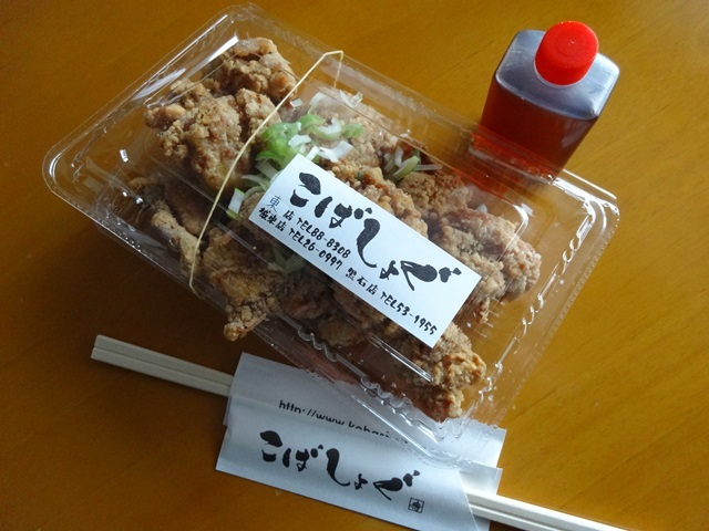こばしょぐ 弘前東店