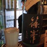 楽彩 - 篠峰 うすにごり 超辛口 無濾過生酒