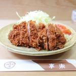 幸楽 - ロースかつ 竹☆