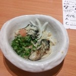 朝獲れ鮮魚 魚鮮水産 - 炙りかきポン酢