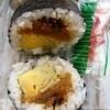 ささき寿司 - 料理写真:巻寿司650円