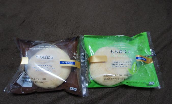 スリーエフ 麻生黒川店