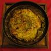 展望レストラン 陽のあたる場所 - 料理写真:鉄板焼きカレー 1080円