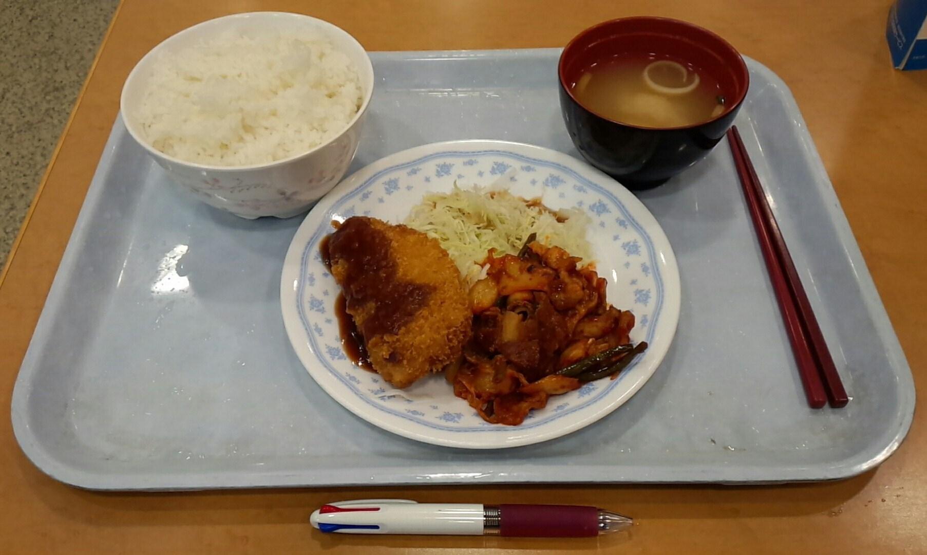 東京農業大学生活協同組合 カフェテリアグリーン