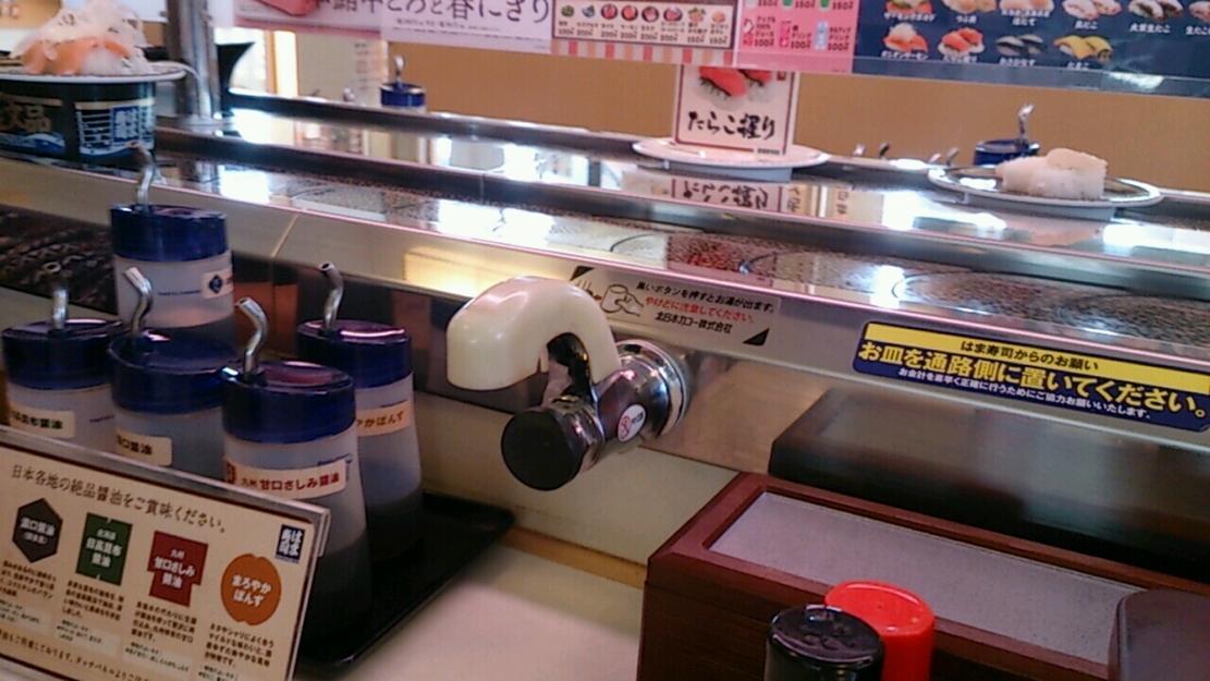 はま寿司 イオンタウン長野三輪店