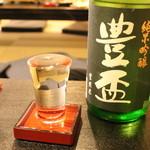 ちょんまげ - 豊盃