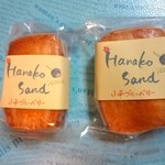 イコナ - Hanako Sand(要冷蔵)