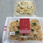 杜の都 五橋横丁 - 惣菜弁当「五橋」の「ポテトサラダ105円」と「五目チャーハン350円」。
