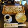 藤かけ - 料理写真:せいろ