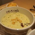 りせっとcafe - 薬膳クラムチャウダー、あさり、海老、せろり、玉ねぎ、パセリ