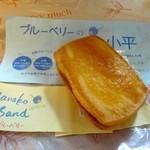 イコナ - Hanako Sand