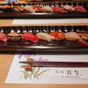 鮨智 - 料理写真:極上寿司