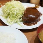 キッチン たか - ハンバーグ(目玉焼き付・920円)