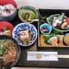 醐山料理 雨月茶屋 - 料理写真:雨月1620円