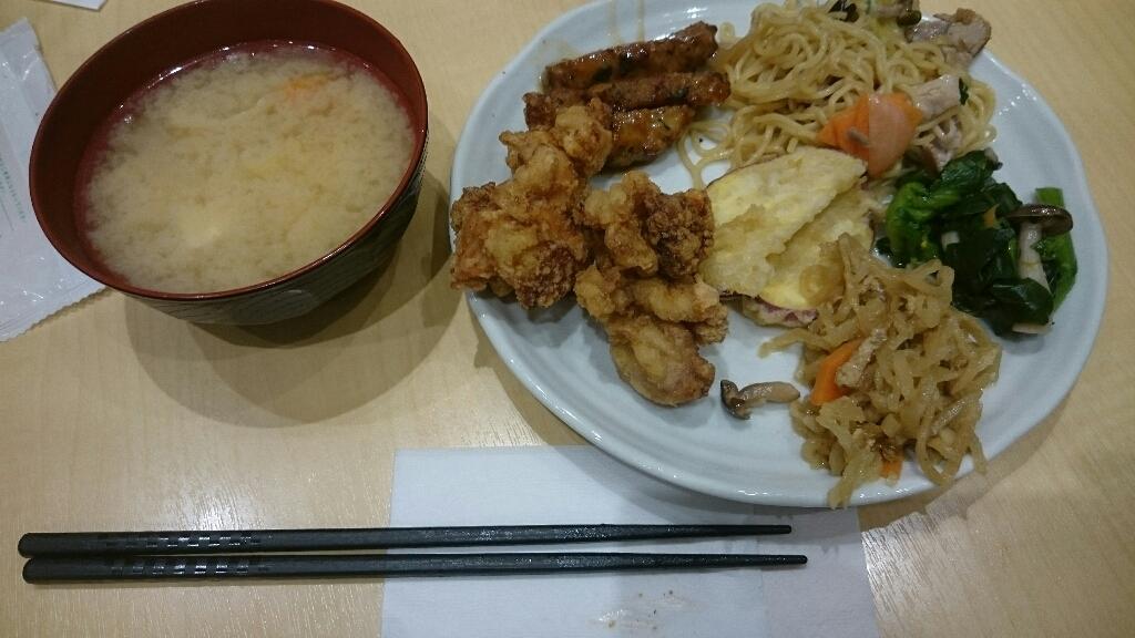 豆乃畑 綾川店
