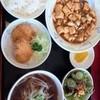 香来 - 料理写真:日替わりランチ 750円(麻婆豆腐、チキンカツ、小ラーメン、サラダ、ライス)