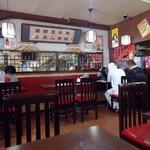 龍盛菜館 - 午前11時半ごろ。