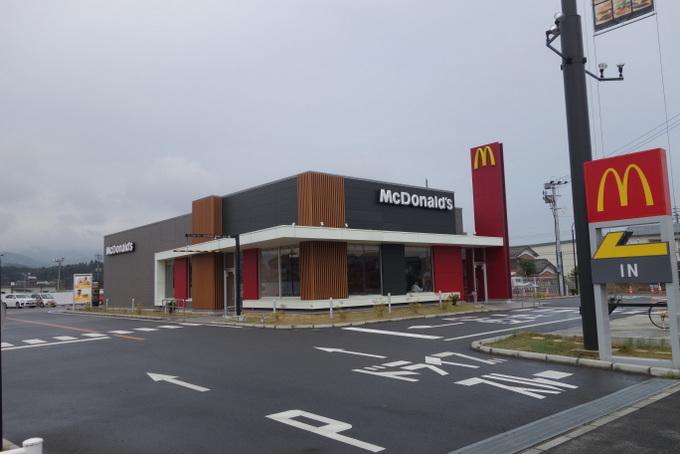 マクドナルド 10号戸次店