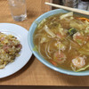 南海飯店 - 料理写真:焼飯とちゃんぽん
