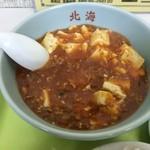 北海ラーメン - 麻婆豆腐