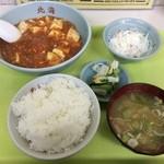 北海ラーメン - 麻婆豆腐定食