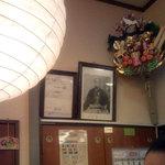 薩摩屋敷 - 小松帯刀の写真!