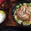ランタン - 料理写真:ポーク生姜焼き定食