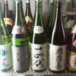 ○気 - 日本酒(黒龍・十四代・越乃寒梅