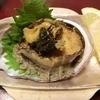 山茶花 - 料理写真: