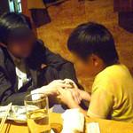 36705047 - 変態具合が子供心を掴む(T▽T)ノ_彡☆ばんばん!様