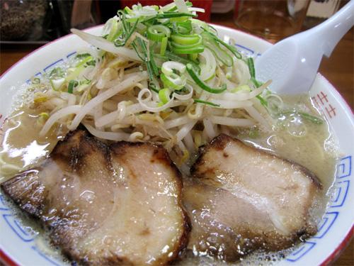 麺屋 多吉