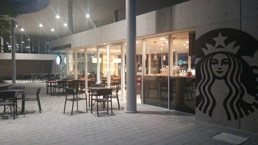 スターバックスコーヒー 龍谷大学店