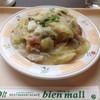 森のカフェ・レストラン - 料理写真:皿うどん