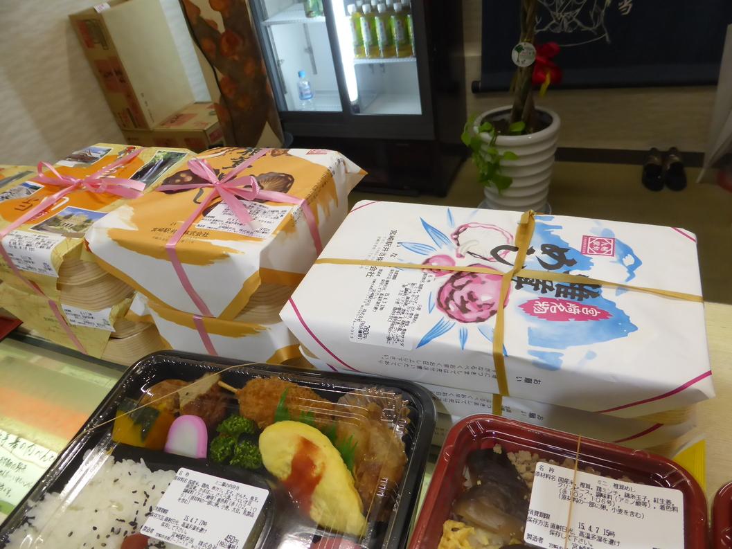 宮崎駅弁当 えきマチ1丁目店