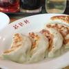 好新軒 - 料理写真:餃子