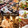リトル東京 - 料理写真: