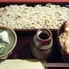 すが原 - 料理写真:魚天丼&せいろランチ(1日10食限定)  ¥1380