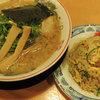 三条珍遊 - 料理写真: