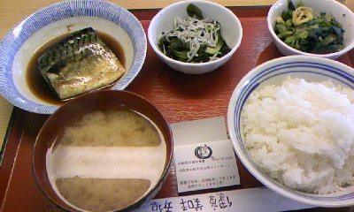 生駒西白庭台食堂