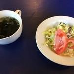 La Kasuga - Bランチ サラダとスープ