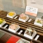 高木屋老舗 - 上生菓子(240円)
