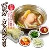 彭家 タッカンマリ - 料理写真:ペンガ  タッカンマリ